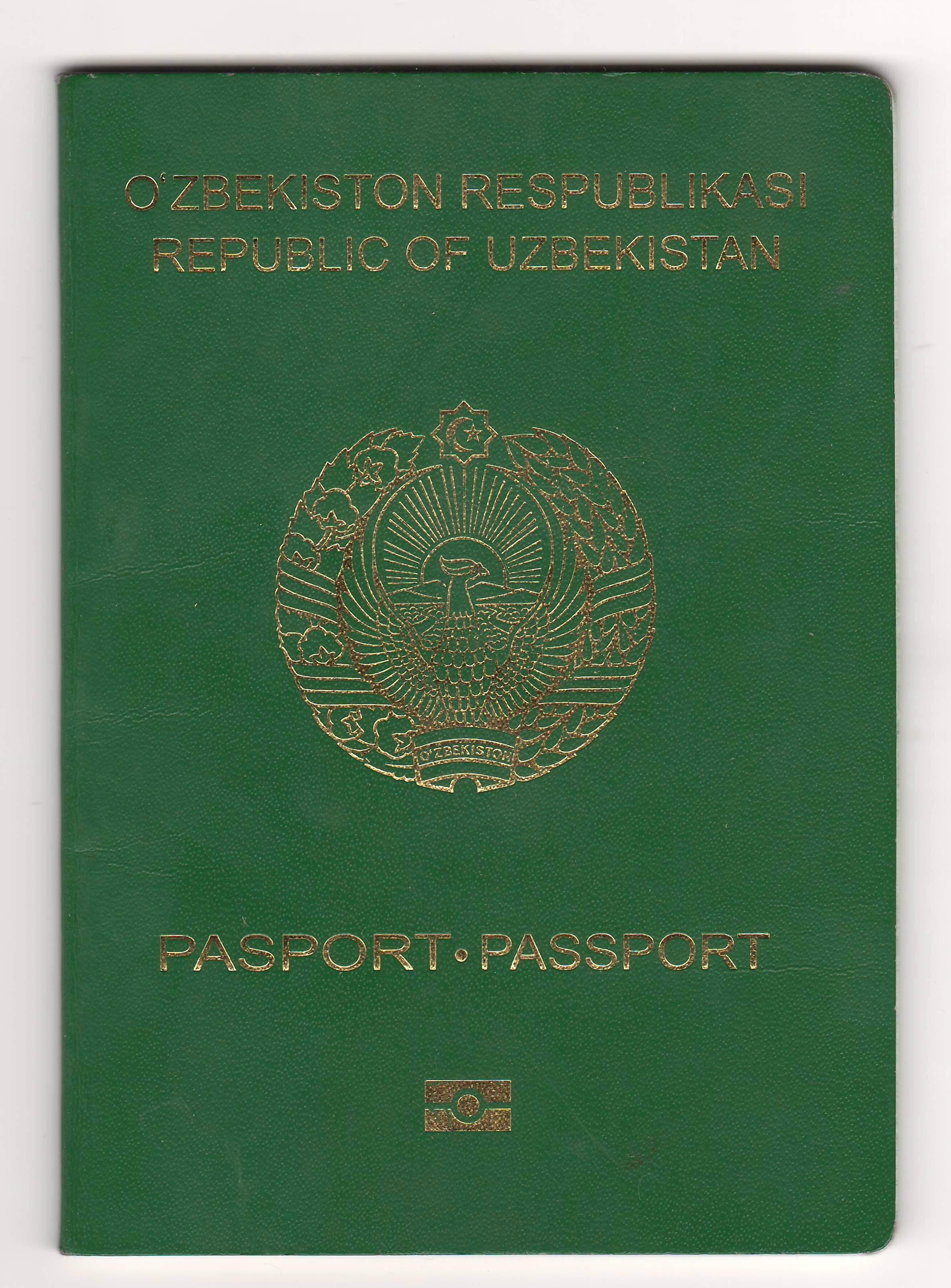 passport_of_citizen_of_uzbekistan-_cover