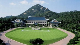 Végjáték – idézést kapott Dél-Korea bukott elnökasszonya
