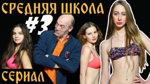 Orosz Középsuli harmadszor – moszkvai interjú