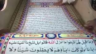 A világ legnagyobb kézzel írt Koránja címért versenyez egy egyiptomi férfi