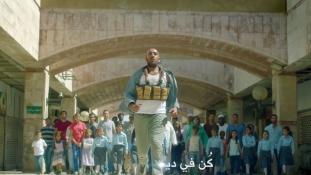 Sokkoló terrorellenes reklám hódít a Közel-Keleten – videó