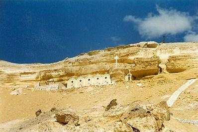 A Szent Sámuel kolostor.