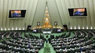 Két merénylet Teheránban – a parlament és Khomeini ajatollah mauzóleuma volt a célpont