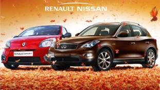 A Renault-Nissan a legnagyobb autós cég a világon