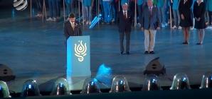 Látványos nyitóünnepséggel kezdődött meg a 17. FINA Vizes Világbajnokság