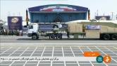 Irán már ki is próbálta új rakétáját