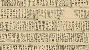 Rejtélyes tengeri népekről mesél a 3200 éves hieroglifa