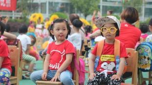 Botrány Kínában – beinjekciózták a gyerekeket egy elitóvodában