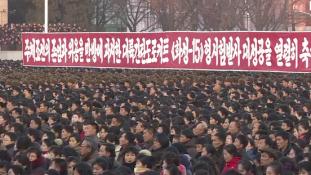 Észak-Korea: köszönjük az ifjú tábornoknak, hogy atomhatalommá tett minket