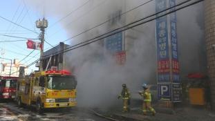 Kórháztűz Dél-Koreában, legkevesebb 41 halott – videó