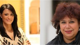 Két új miniszter asszonya van Egyiptomnak