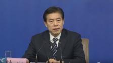 Kínai javaslat Trumpnak: szüntesse meg a high-tech export tilalmát!