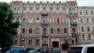 Moszkva kiutasít 60 amerikai diplomatát