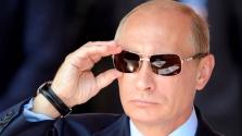 Ennyit keresnek Oroszországban az elit tagjai – hivatalosan