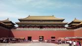 Tigrisvadászat kínai módra: korrupciós per a bukott trónörökös ellen