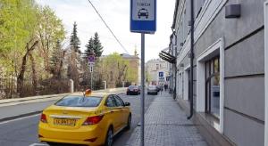Место_стоянки_легкового_такси_(Москва)