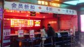 Trump kereskedelmi háborúja és a kínai filmpiac
