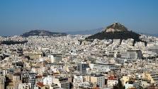 Minimálbér-emelés és adócsökkentés Görögországban