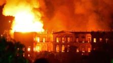 Kulturális tragédia – lángok martaléka lett a 200 éves múzeum