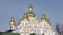 Egyházi válás 332 év után – Ukrajna szakított Moszkvával