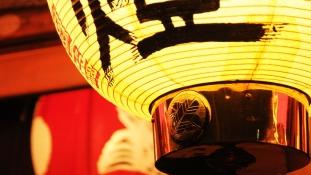 Japán – kínai szövetség az USA ellen?