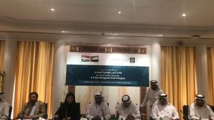 A szépségipartól a biogyümölcsig – magyar üzletemberek az Emirátusokban