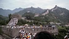 2065-re 1.172 milliárdra csökken Kína lakossága