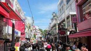 Szilveszteri terrorakció Tokióban