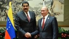 Moszkva megvédi olajérdekeltségeit Venezuelában