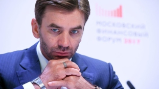 Húsz évre börtönbe kerülhet egy volt orosz miniszter pénzügyi visszaélések miatt