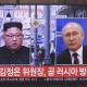 Csütörtökön tárgyal Putyinnal Kim Dzsongun
