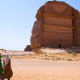 Szaúd-Arábiában már nem kell házasságlevél a közös hotelszobához