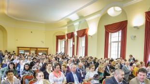 Több, mint turizmus – konferencia a Határtalanul! programról