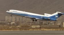 Újabb légiszerencsétlenség: Afganisztánban lezuhant egy gép