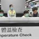 Kínán kívül is terjed a rejtélyes kór, senki nem tudja, mi lehet