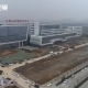 48 óra alatt alakítottak át egy üres épületet 1000 férőhelyes kórházzá Kínában