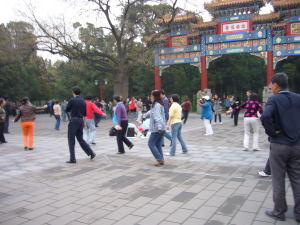 People_in_Chinese_park_1